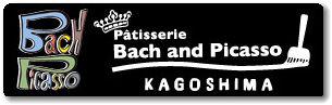 鹿児島の司会者・タレントの四位笙子は、バッハとピカソのアンバサダーです。