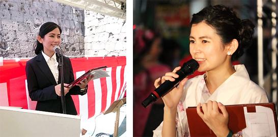 鹿児島の女性司会者,イベント,MCで人気の四位笙子(しいしょうこ)