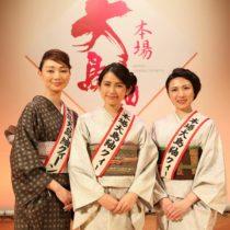 大島紬の普及啓蒙活動と鹿児島県PR